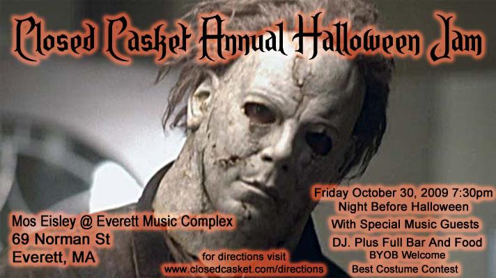 Кадры :: Кадры из фильма Хеллоуин / Halloween / Кадр 22 - КИНОПОРТАЛ.